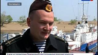 Лучшие экипажи охраны госграницы открыли летнюю навигацию в Приамурье