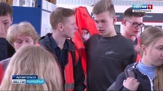 Сотрудники Архангельского управления СЖД провели экскурсию для школьников