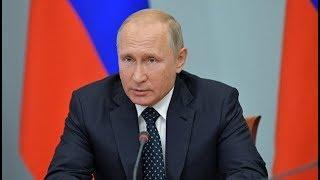 Обращение Владимира Путина к гражданам Российской Федерации