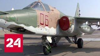 Роман Филипов вновь поднимется в небо: имя летчика-героя присвоено штурмовику Су-25 - Россия 24