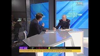 ИНТЕРВЬЮ: А. Удинцов о фальшивых купюрах в Красноярске