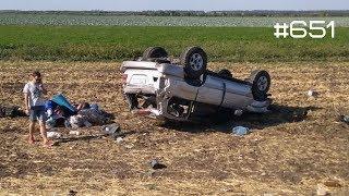 ☭★Подборка Аварий и ДТП/от 19.08.2018/Russia Car Crash Compilation/#651/August2018/#дтп#авария