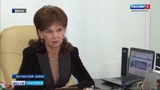 Дело бывшей главы Котласского района Светланы Бральниной передано в суд