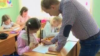 Летняя образовательная академия_вести ульяновск_080618
