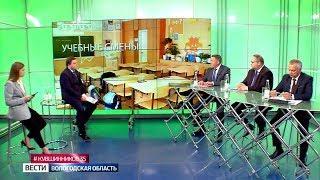 Губернатор Олег Кувшинников в прямом эфире ответил на вопросы, касающиеся образования
