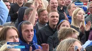 Архангельск со всей страной радуется победе России над Испанией