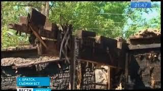 Зона отчуждения  Горы мусора от снесённых двухэтажек превратили двор в Братске в помойку