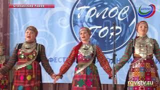 Жителей Буйнакского района познакомили с культурой Удмуртии и Курской области