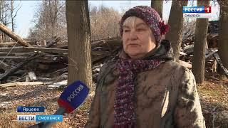 Председатель Смоленской областной думы выслушал ярцевчан