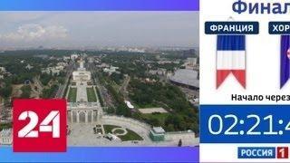 Собянин запустил на ВДНХ отреставрированные фонтаны - Россия 24