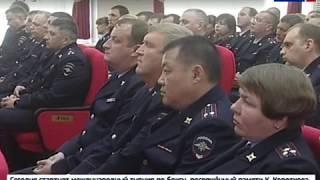 Представлен новый руководитель УМВД по краю