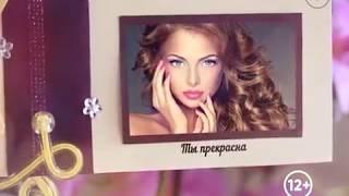 """Конкурс """"Секреты красоты"""" на от РИА Биробиджан набирает участниц (РИА Биробиджан)"""