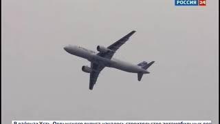Выпуск «Вести-Иркутск» 12.07.2018 (22:00)