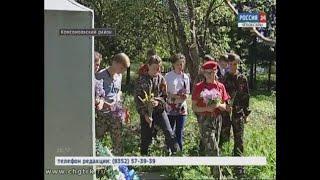 Десять ребят из Комсомольского района отдохнули в лагерях на берегу Чёрного моря