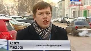 В администрации города подвели очередные итоги очистки улиц(ГТРК Вятка)