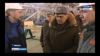 В Хакасию с рабочим визитом прибыл Сергей Шойгу. 16.02.2018