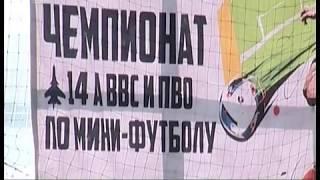 Военных со всей страны согнали на поле. Челябинск принимает солдатский чемпионат по футболу
