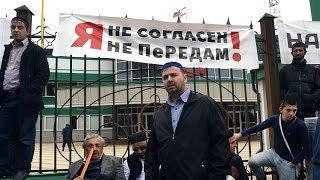 Раунд в борьбе за границу: почему в Ингушетии решили приостановить протесты