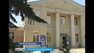 Новая жизнь ставропольских домов культуры
