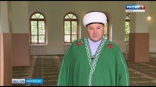 Фанус Салимгареев поздравляет всех мусульман Марий Эл с праздником