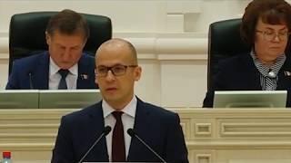 27 11 18 Бюджет Удмуртии — 2019 принят в первом чтении