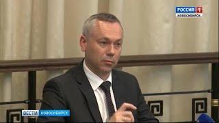 Андрей Травников – год на посту главы Новосибирской области