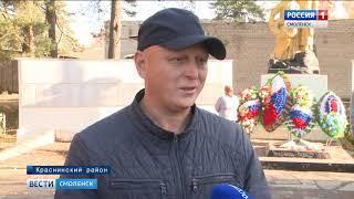 Родственники красноармейца поклонились могиле бойца на Смоленской земле