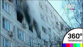 Взрыв самогонного аппарата обернулся пожаром в квартире на востоке Москвы