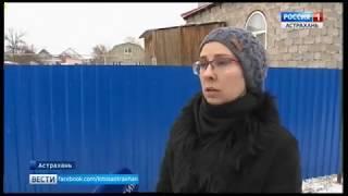 Десятки миллионов рублей задолжали астраханцы за голубое топливо