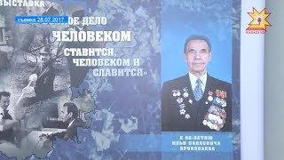 20 февраля - день памяти Ильи Павловича Прокопьева.