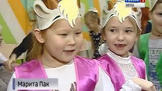 В Кирове стартовал фестиваль инклюзивного творчества(ГТРК Вятка)
