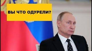 Путин исключил возможность возврата Крыма Украине