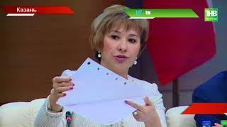 О готовности Татарстана к предстоящим выборам сегодня рассказали на брифинге в Доме Правительства