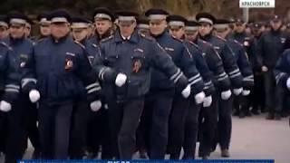 В Красноярске прошел торжественный гарнизонный развод сотрудников полиции