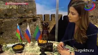 Минтуризма Дагестана приняло участие в Международной выставке туризма и путешествий в Азербайджане