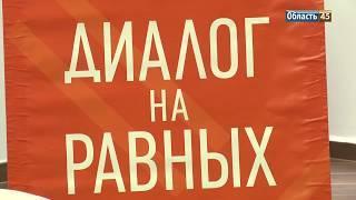 Молодежь «закидала» Алексея Кокорина экономическими и политическими вопросами