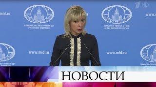 МИД РФ предостерегает Киев от шагов в Азовском море, противоречащих международному праву.