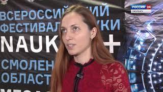 15.10.2018_ Вести комментарии_ Бушевская