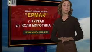 Прогноз погоды с Ксенией Аванесовой на 21 ноября