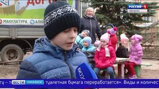 «Круг жизни» замкнулся в Смоленске