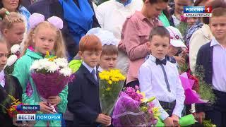 Школьников Вельска с началом нового учебного года поздравил Виктор Новожилов