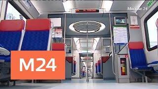 """""""Москва сегодня"""": электропоезда будут ходить по МЦД с интервалом 5-6 минут в часы пик - Москва 24"""