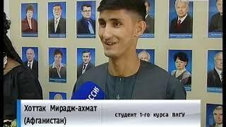 Форум в ВлГУ
