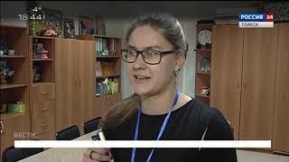В дни осенних каникул школьники подготовятся в ТГУ к олимпиадам по физике, биологии и математике