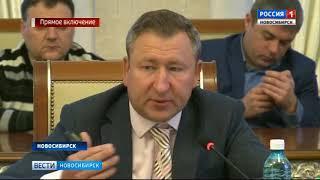Министр связи и массовых коммуникаций России работает в Новосибирске