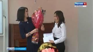 Депутат ГосДумы Марина Мукабенова вручила именные стипендии