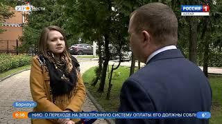 В Барнауле кондукторы некоторых автобусных маршрутов продают пассажирам левые билеты