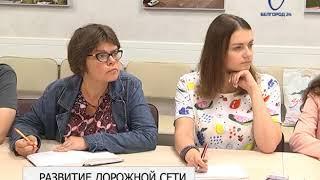 Реконструкцию дороги Белгород – Новый Оскол завершат в 2018-м году