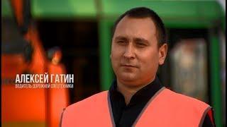 Кто моет новосибирские улицы?