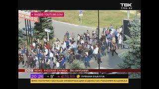 В Ингушетии несколько суток продолжается акция протеста против передач земель Чечне